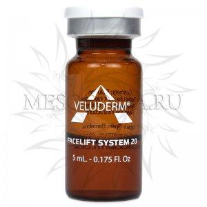 Veluderm (Велюдерм) Facelift System 20 (бустер лифтинг биоревитализация), 5 мл