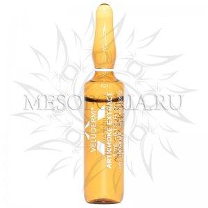 Veluderm (Велюдерм) Pure Artichoke Extract 2%, артишок 2%, (липолиз), 5 мл