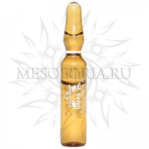 Veluderm (Велюдерм) LIFT DMAE 3% (лифтинг, антиэйдж), 2 мл