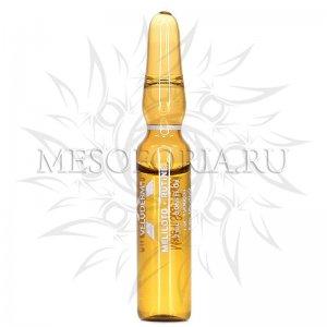 Veluderm (Велюдерм) Melilotus Extract, (Meliloto + Rutine), рутин и мелилото, (отеки, целлюлит), 2 мл