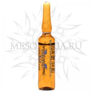 Veluderm (Велюдерм) Natural Anti-Cellulite, азиатская центелла, плющ, фукус (отёки, целлюлит), 5 мл