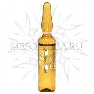 Veluderm (Велюдерм) Silanol 1.0%, кремний органический (укрепление, целлюлит), 5 мл