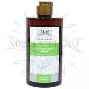 Сыворотка-активатор для проблемной кожи / Activator Serum For Problem Skin, Woman's bliss, 460 мл