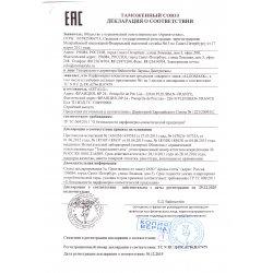 Декларация соответствия альгинатных масок Algomask