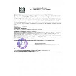 Сертификат Carboxy CO2