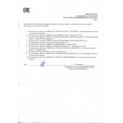 Приложение мезококтейли для тела Mespoestetic