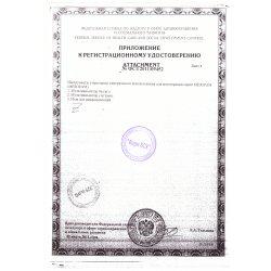 Рег. удостоверение на иглы и мультинжекторы Mesoram лист 2