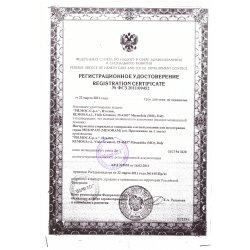 Рег. удостоверение на иглы и мультинжекторы Mesoram