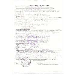 Декларация соответствия на иглы и мультинжекторы Mesoram