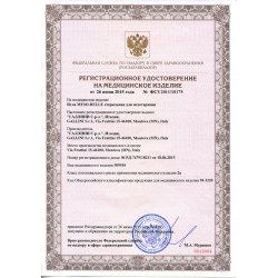 Регистрационной удостоверение иглы для мезотерапии