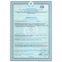 Регистрационной удостоверение Эсемтан