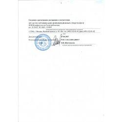 Декларация соответствия  Микроцид 2 стр