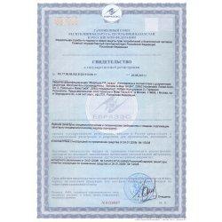 Регистрационной удостоверение Микроцид
