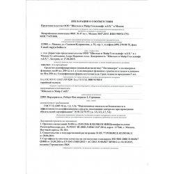 Декларация соответствия Октенидерм