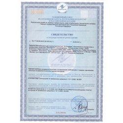 Регистрационной удостоверение Октенидерм