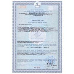 Регистрационной удостоверение Октенисепт