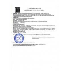 Сертификат Коллагеновая Маска Tete