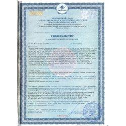 Сертификат VELUDERM