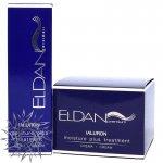 Ialuron Treatment Premium Eldan Cosmetics (Элдан косметика)