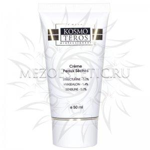Крем для сухой кожи Creme Peaux Seches, Kosmoteros (Космотерос) 50 мл