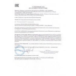 Декларация таможенного союза медикаль Kosmoteros 1стр