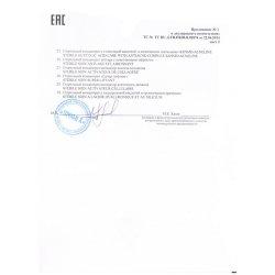 Декларация таможенного союза медикаль Kosmoteros 3стр