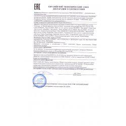 Декларация соответствия косметика для ног LINGOT