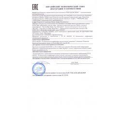 Декларация соответствия косметика для ног LINGOT 2 стр