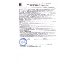 Декларация соответствия косметика для ног LINGOT 3 стр