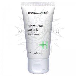Увлажняющий крем/Hydra-vital factor K, Mesoestetic, 50 мл купить