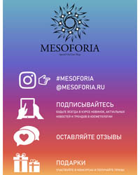 mesoforia.ru