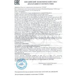 Декларация о соответствии Christina