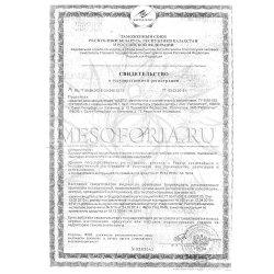 Свидетельство о гос. регистрации Ахдез