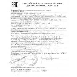 Декларация соответствия на Facial Cleanser for man Eldan