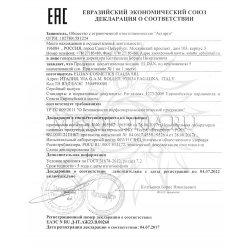 Декларация соответствия на кремы Eldan 2