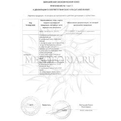 Приложение к декларации соответствия на кремы Eldan 2