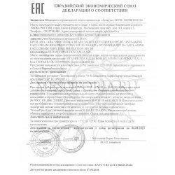 Декларация соответствия на продукцию Eldan 6