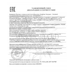 Декларация о соответствии Janssen