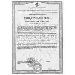 Регистрационное удостоверение  Kosmoteros