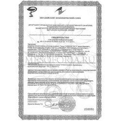 Регистрационное свидетельство на пилинг Алмонд Пил + Mesoderm