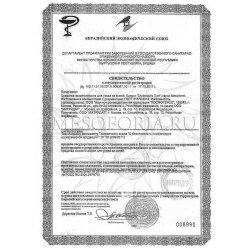 свидетельство о государственной регистрации Glyco Lime Peel