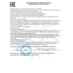 Декларация соответствия на препарат Hair Mesoline