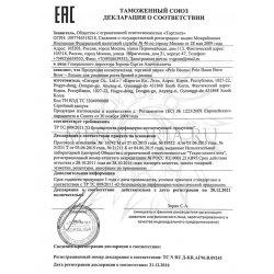 Декларация соответствия на Brow Brow Pelo Baum