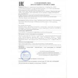 Декларация соответствия на препарат Akne Mesoline