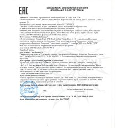 Декларация соответствия на препараты Mesoline
