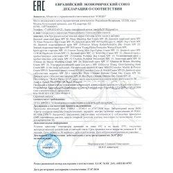 Декларация соответствия на кремы Christina 2