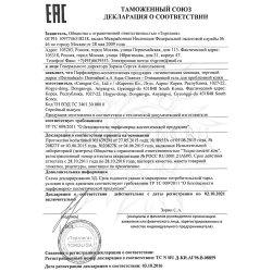 Декларация соответствия на a.A. Aqua Cleanser