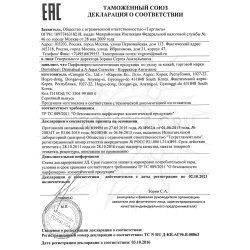Декларация соответствия на a.A. Aqua Corrector