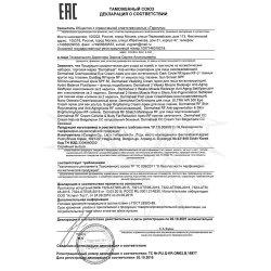Декларация соответствия на кремы