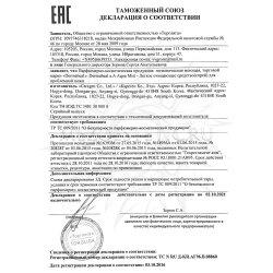 Декларация соответствия на a.A. Aqua Mist